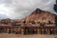 Šv. Kotrynos beduinų stovykla